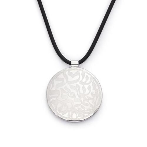 Yarden Shema Or Amulet Pendant