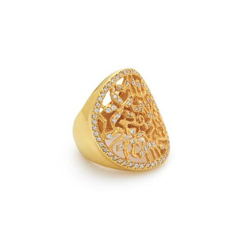 Tikva Gold Ring