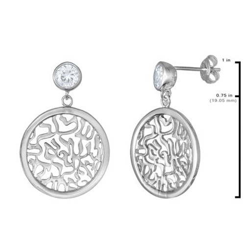 Silver Shema Earrings
