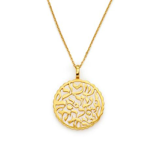 "Shema-Or Gold Plated Pendant, Shiny in Scalloped Rim. Comes in 1"" or 1.25"""