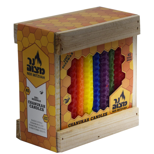 Honey Comb Chanukah Candles - Multi Colored