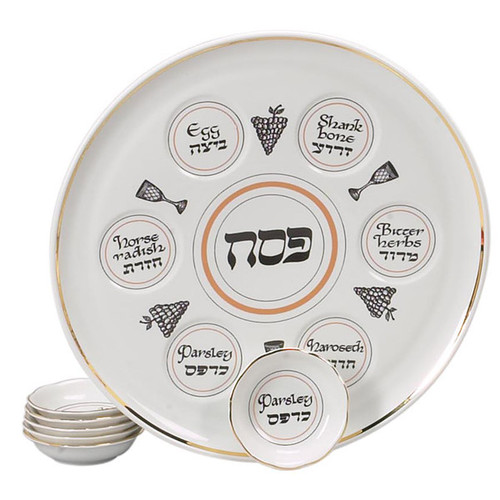 Passover Seder Plate with Matching Dishes