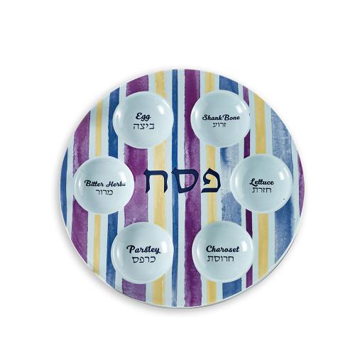 """""""Joseph's Coat"""" Ceramic Seder PLate"""
