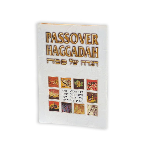 Passover Haggadah by A.G.N.