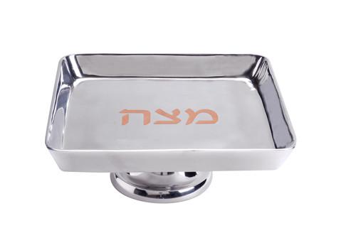 Aluminum Matzah Tray on Pedestal - Aluminum