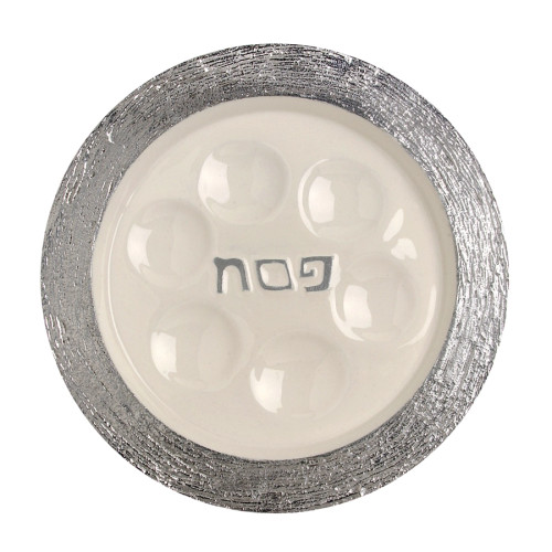 Brushed Aluminum Passover Seder Plate  - White, Silver