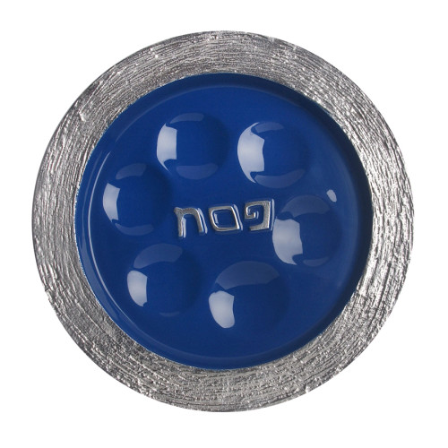 Brushed Aluminum Passover Seder Plate  - Blue, Silver