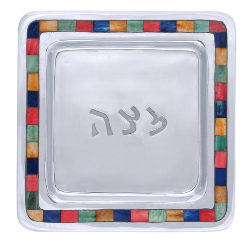 Aluminum Matzah Tray with Decorative Inlay