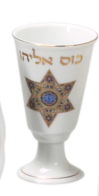 Elijah Cup With Star of David