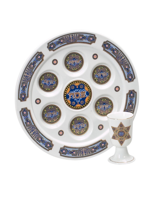 Passover Seder Plate with matching Cup