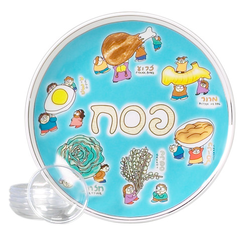 Vibrant Passover Porcelain Passover Plate with Liners