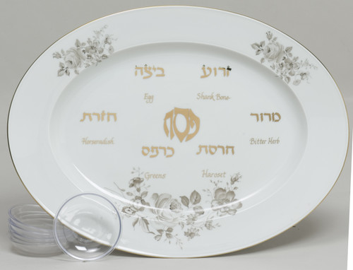 Porcelain Seder Plate with six Plastic Liners