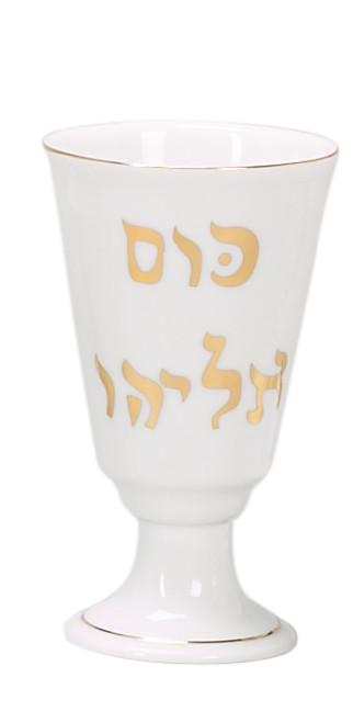 """Porcelain Elijah Cup 6"""""""