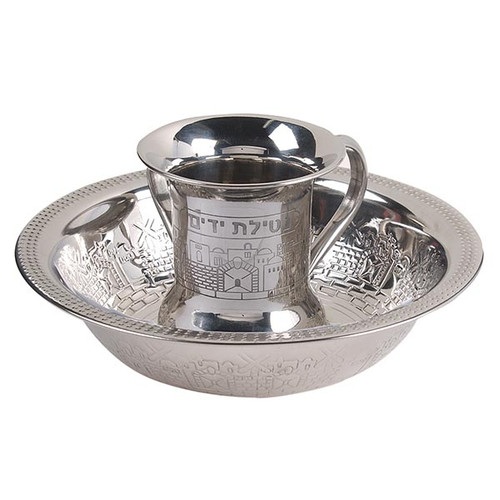 "Nicely Sesign Stainless Steel ""Netillat Yadayim"" Washing Bowl and Cup"