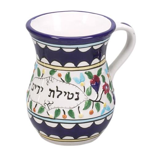 """Ceramic """"Netillat Yadayim"""" Wash Cup"""