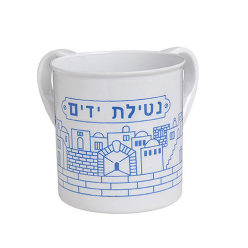 "Simpler""Netillat Yadayim"" Wash Cup"