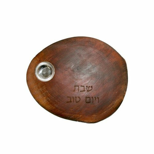 "Emanuel Round Wood Challah Board w/ Salt Dish 11"""