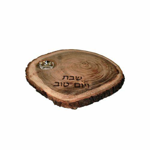 Emanuel Round Wood Challah Board w/ Salt Dish