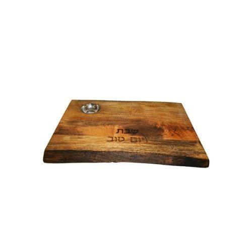 Emanuel Mango Wood Challah Board w/ Salt Dish