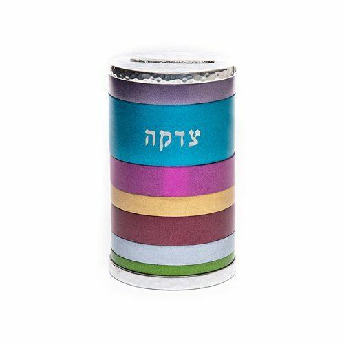 Emanuel Anodized Multi Color Tzedakah Box Rings