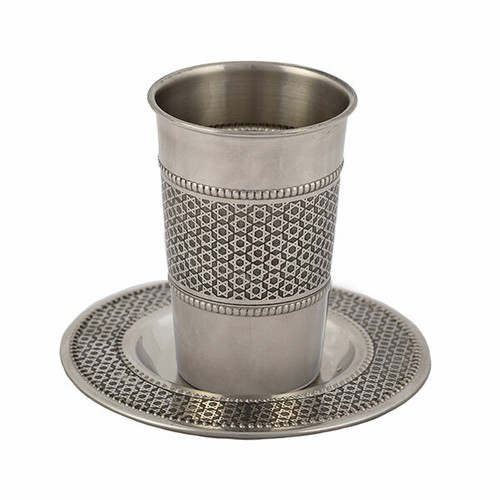 Emanuel Stainless Steel Kiddush Cup & Tray