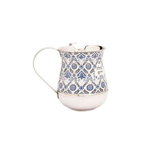 """Emanuel Metal Washing Cup-Blue-""""Netilat Yadayim"""" Design"""