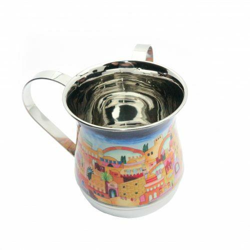 Emanuel Metal Washing Cup-Jerusalem Design