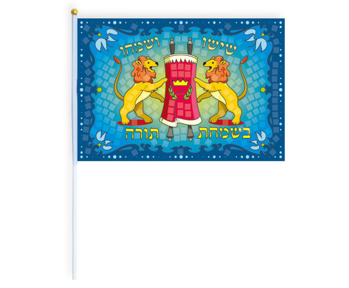 Decorate your own Simchas Torah Flag