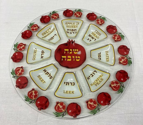 Glass Rosh Hashana Simanim Plate - Pomegranates