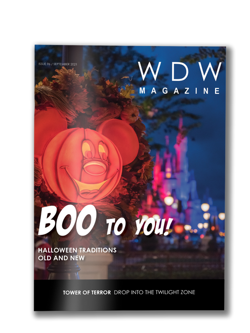 Issue 96 - Boo to You! Cover