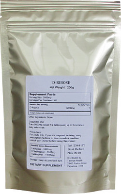 D-Ribose Powder