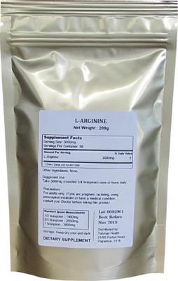 L-Arginine HCL Powder