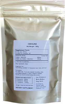 Choline Powder