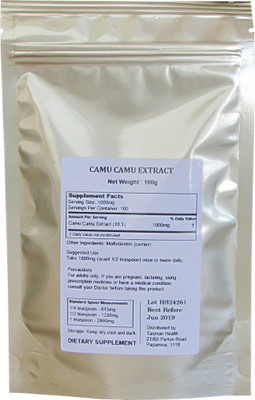 Camu Camu Extract Powder