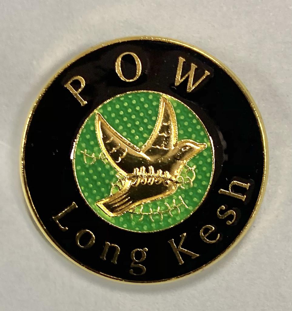 Long Kesh Badge