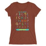 I Know My Alphabet Women's T-shirt (CLAY)