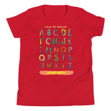 I Know My Alphabet Kids' T-Shirt (RED)