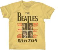 The Beatles Ob-La-Di Ob-La-Da Japanese Song Single Album Cover Artwork Men's Unisex Yellow Vintage Fashion T-shirt