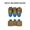 50741 3rnd 40mm shell holder