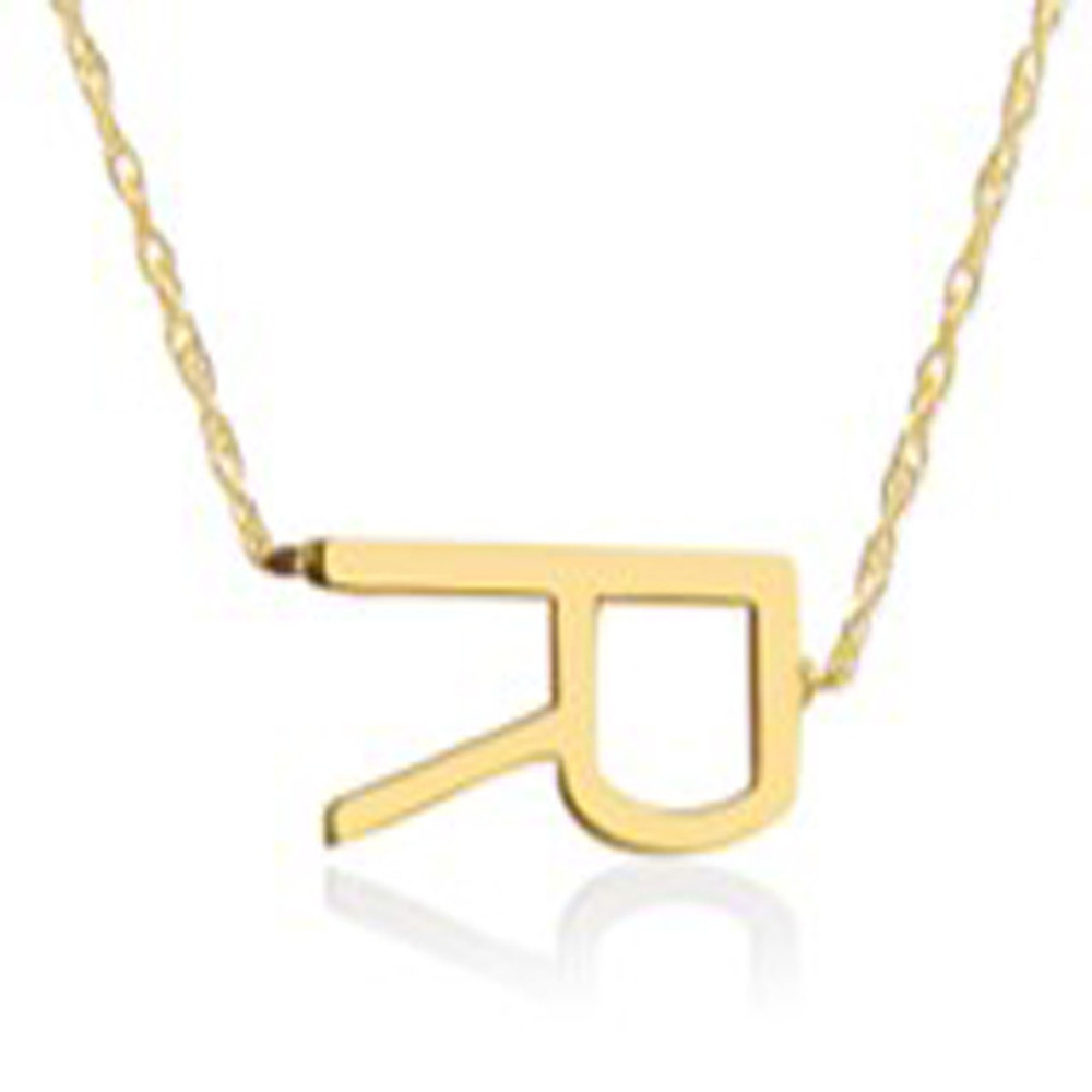 Sideways Single Initial 14k Gold Necklace