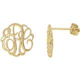 Petite Script Monogram Earrings: Vermeil or 14k Gold