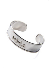 Sterling Silver Cuff with 3-Silver Silver Initials