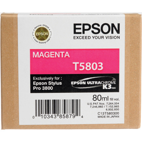 Epson T580 UltraChrome K3 Ink Cartridge 80ml- Magenta