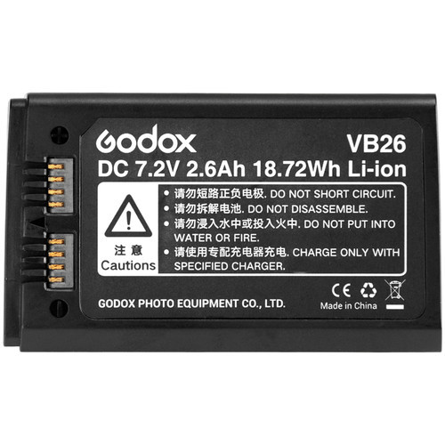 Godox VB26 Battery for V1 Flash Head