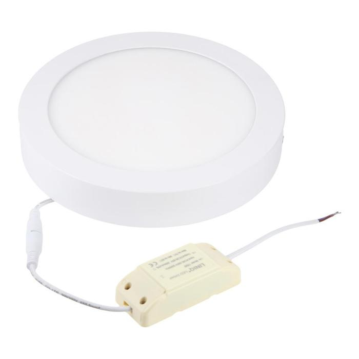 012-round-white-ceiling-light.jpg
