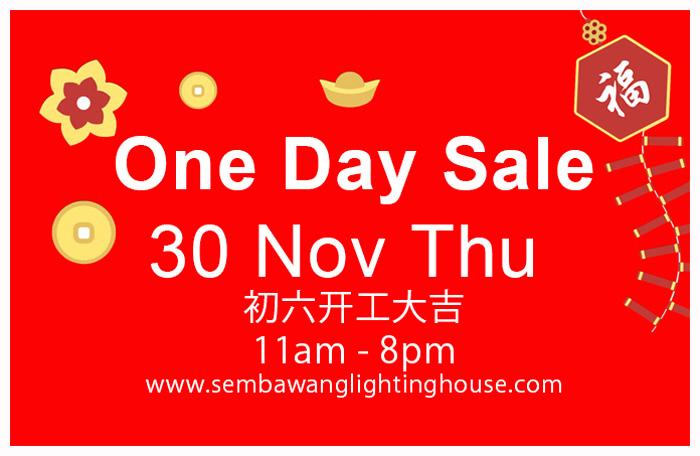 2020-cny-one-day-sale-sembawang-lighting-house.jpg