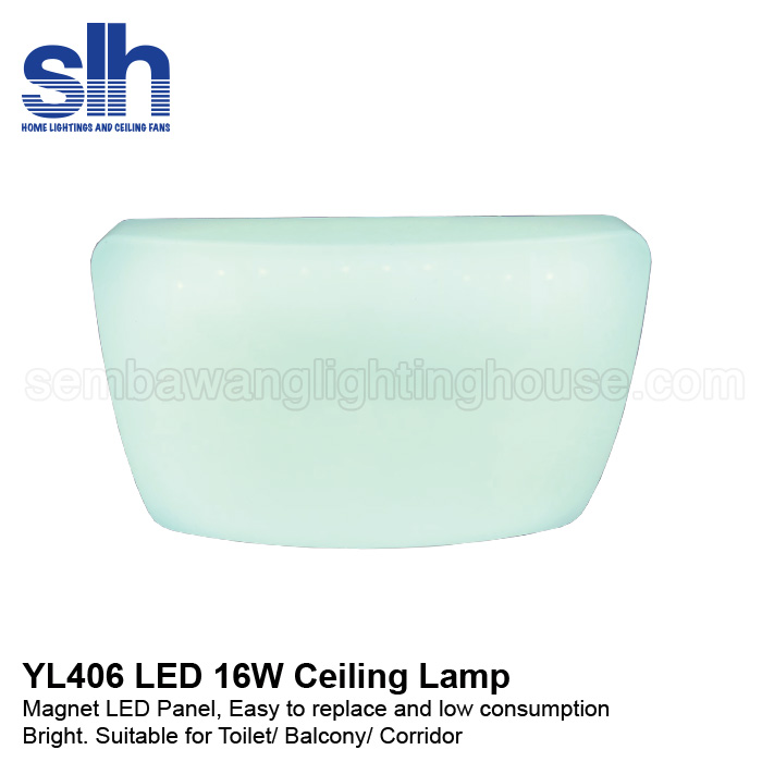 al-yl406-a-led-16w-acrylic-ceiling-lamp-sembawang-lighting-house-.jpg