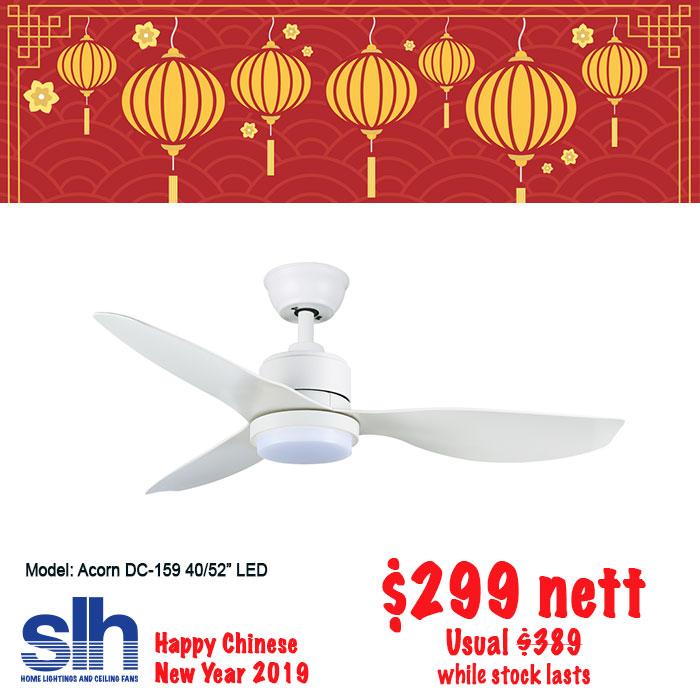 cny2019-sale-acorn159.jpg