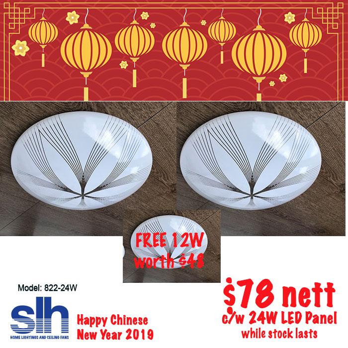 cny2019-sale-buy-2-free-1-acrylic-2.jpg