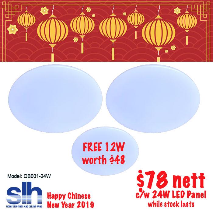 cny2019-sale-buy-2-free-1-acrylic.jpg